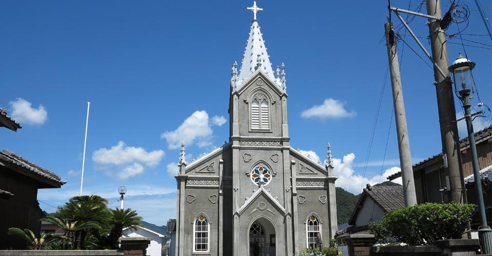 天草﨑津教会